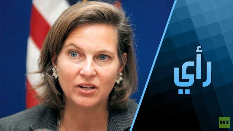 لتتويج أوباما.. السيدة نولاند تغمز لروسيا بعين وبالأخرى لأوكرانيا