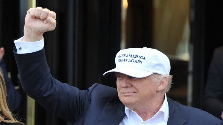 ترامب: نتائج