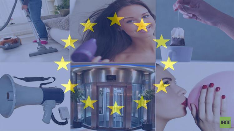 غرائب الانضمام للاتحاد الأوروبي!