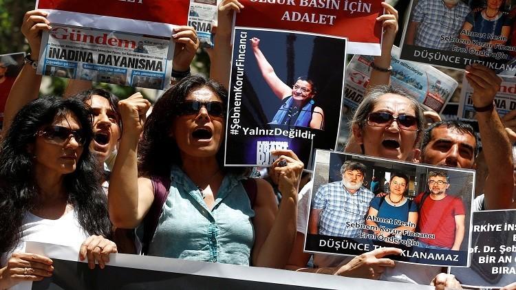 تظاهرة في اسطنبول احتجاجا على احتجاز نشطاء
