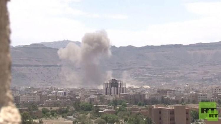 20 قتيلا بغارة خاطئة للتحالف في الجوف اليمنية