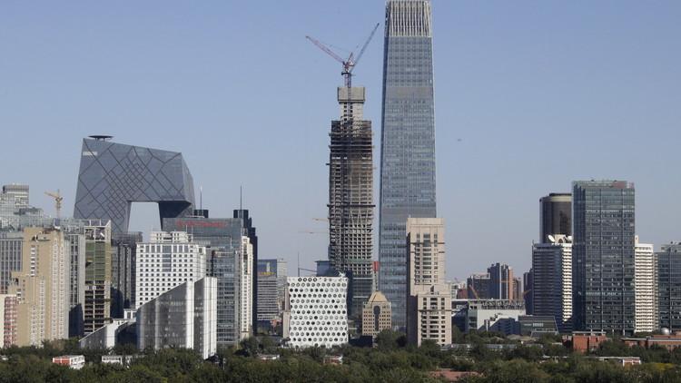 بكين تغور في قاع الأرض!
