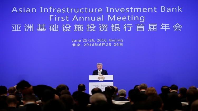 رئيس البنك الآسيوي للاستثمار في البنية التحتية، جين لي تشون