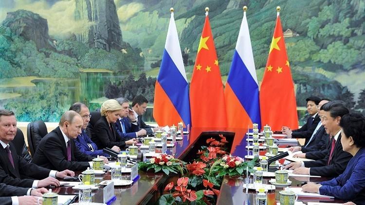 توقيع اتفاقيات روسية - صينية في مجالات عدة