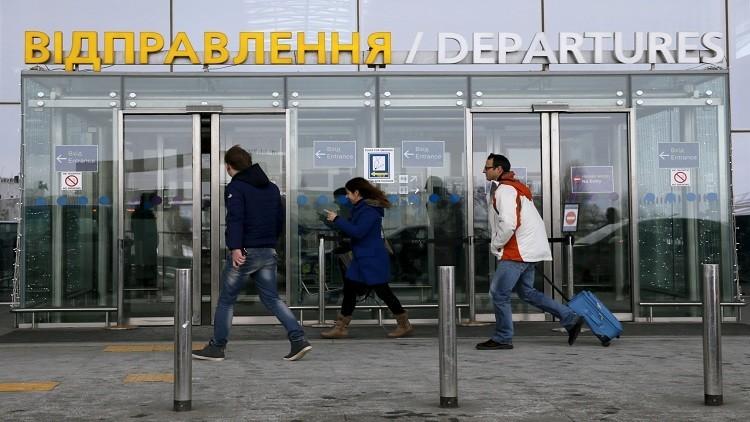 أوكرانيا تعتقل طاجيكستانيين بشبهة الانتماء لداعش