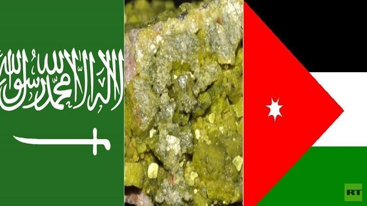 السعودية والأردن يستخرجان اليورانيوم