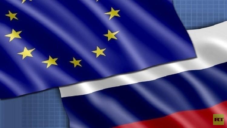الاتحاد الأوروبي  يتطلع لتطويرعلاقاته بروسيا
