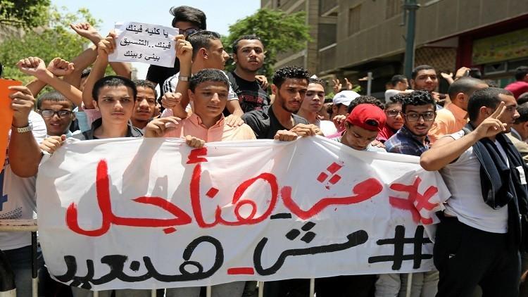 طلاب مصريون يهتفون بسقوط وزير التربية والتعليم