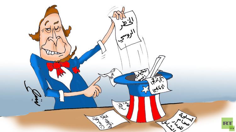 موسكو: مزاعم واشنطن عن