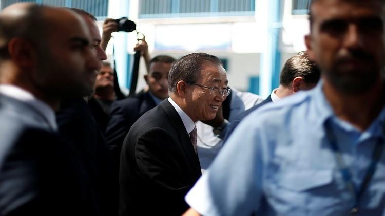 بان كي مون يصل غزة للاطلاع على أوضاعها الصعبة