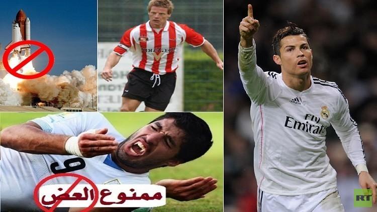 ممنوع العض والسفر.. أغرب بنود عقود نجوم كرة القدم