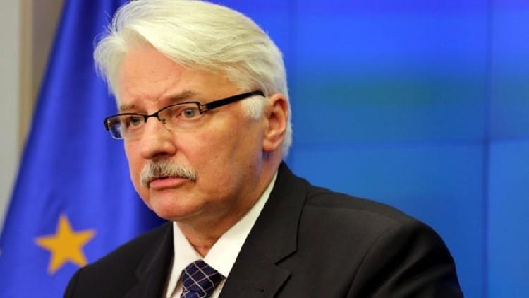 وزير خارجية بولندا يطالب قادة الاتحاد بالاستقالة