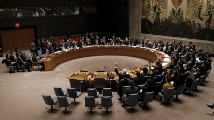 انتخاب 4 دول أعضاء غير دائمين في مجلس الأمن