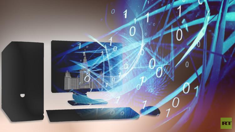 كومبيوتر عادي يؤدي وظائف حاسوب خارق
