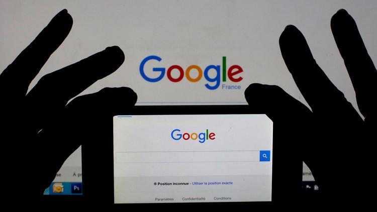 غوغل تجمع كل ما تعرفه عنك في موقع واحد
