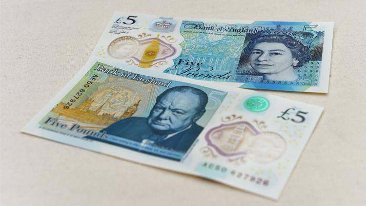 تشرشل يزين الأوراق النقدية الجديدة