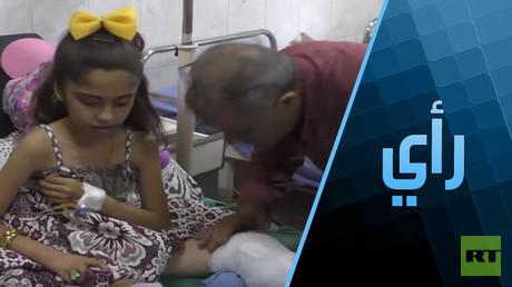 الطفلة السورية سدرة زعرور