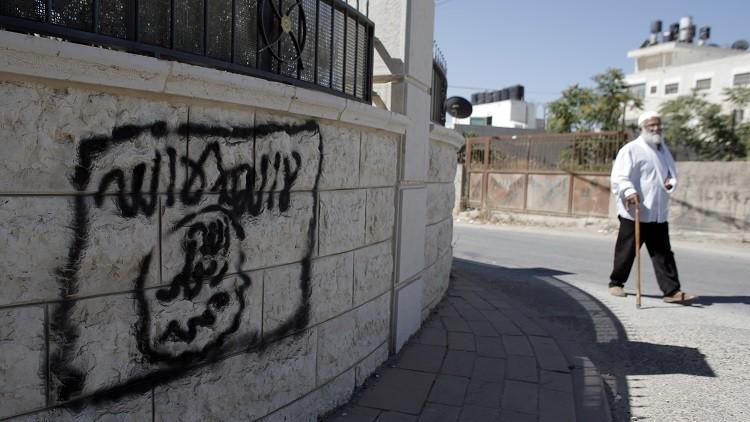 لماذا إسرائيل قلقة على مصير