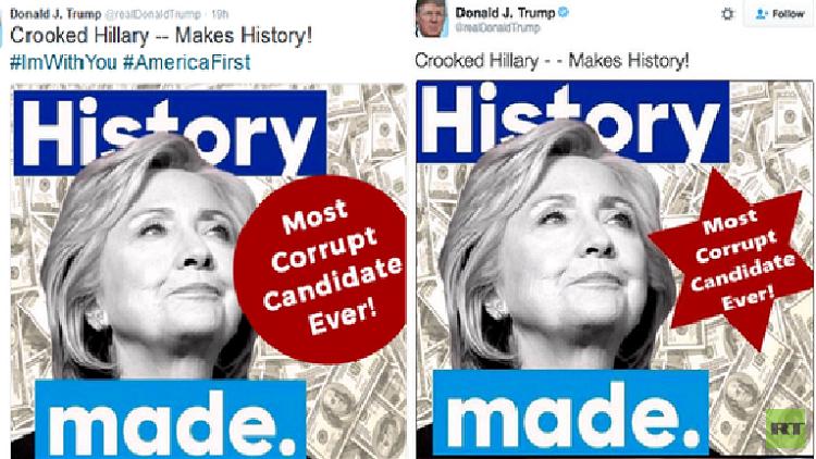 ترامب يسارع إلى تعديل تغريدة تتهم كلينتون بالفساد