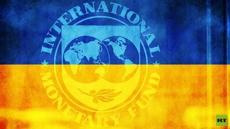 كييف تخالف توصيات النقد الدولي