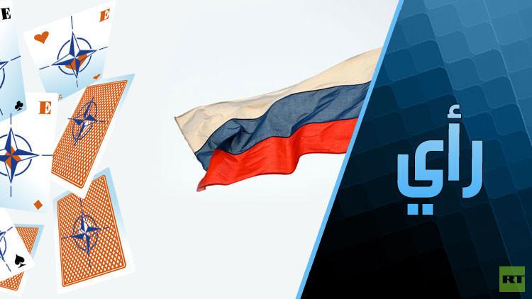 ما هي آخر أوراق الناتو في الضغط على روسيا؟