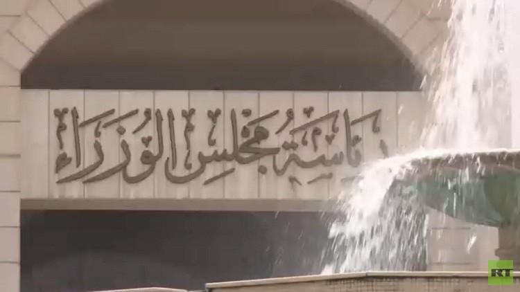 دمشق تغير فريقها الاقتصادي بالكامل