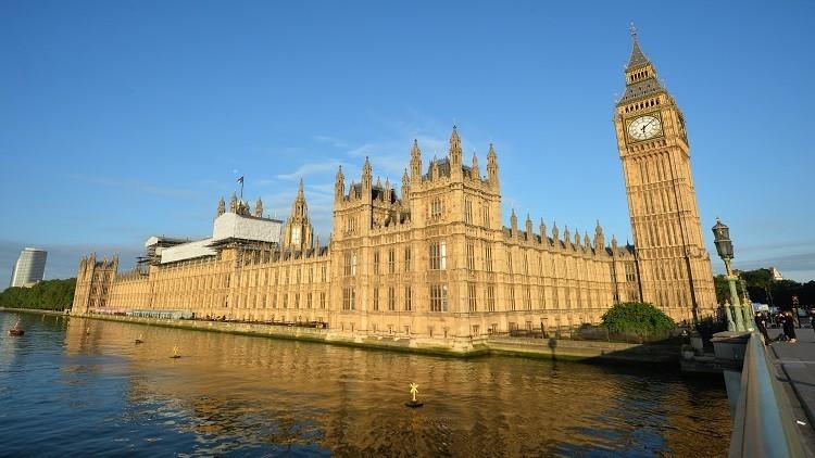 برلمان بريطانيا يدعو إلى ردع قدرات روسيا العسكرية