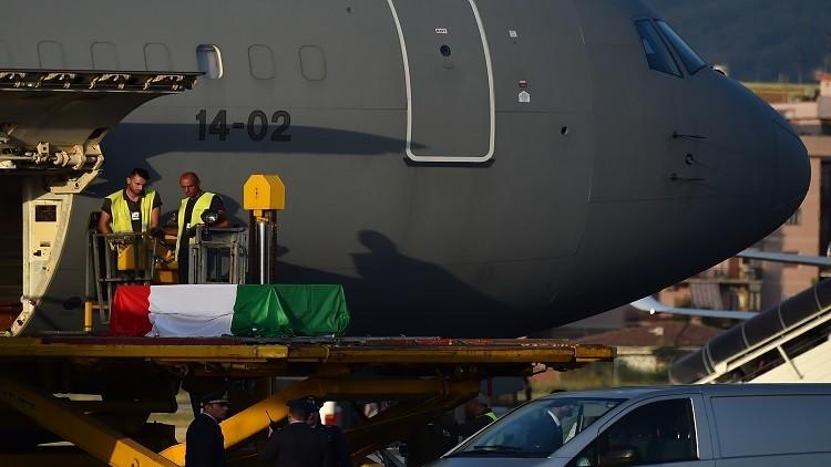 روما تستقبل جثث القتلى الإيطاليين في هجوم دكا