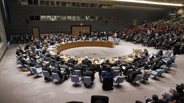 مجلس الأمن يدين بشدة تفجيرات السعودية