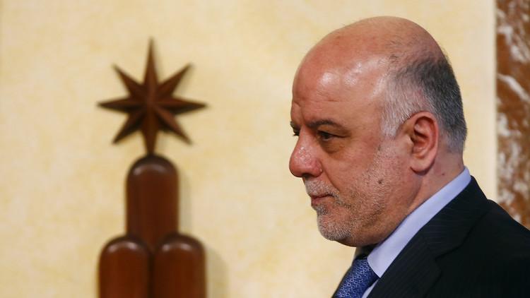 رئيس الوزراء العراقي يقبل استقالة وزير الداخلية