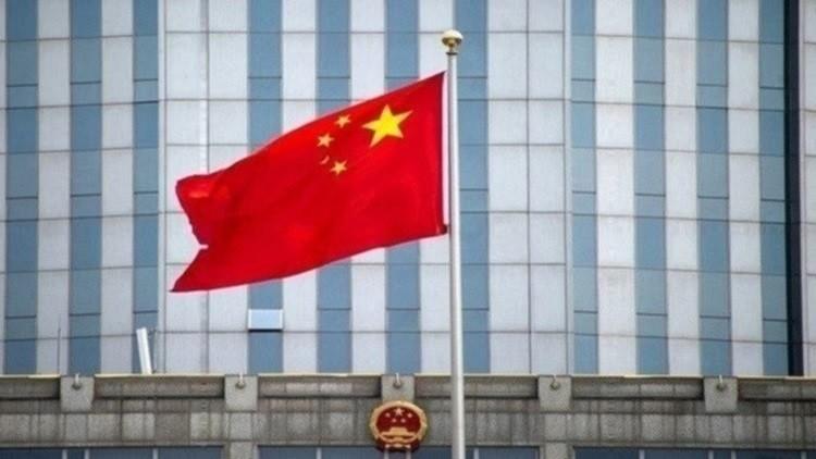 بكين تصدر