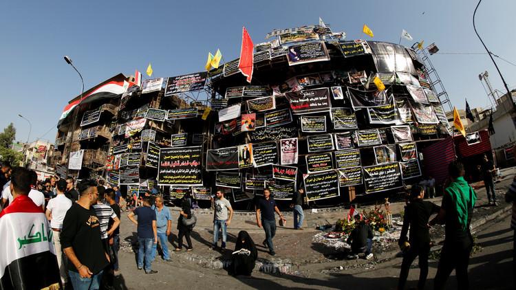 كيف تفاعل فنانو العراق مع تفجير الكرادة!؟