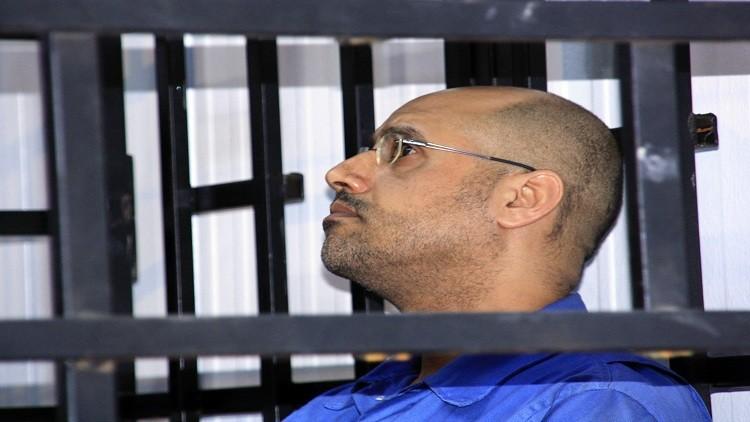 ليبيا تنفي خبر إطلاق سراح سيف الإسلام القذافي