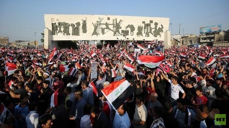 مظاهرة في بغداد ضد الفساد