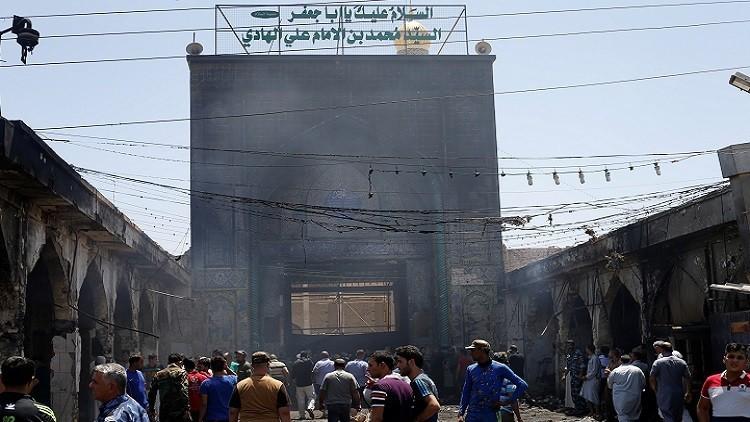 الوقف الشيعي بالعراق يدين الصمت العربي الإسلامي