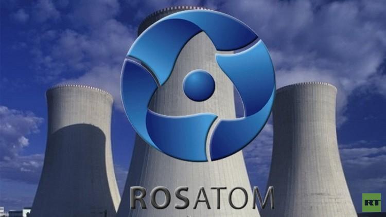 موسكو تبني أكبر مركز نووي في أمريكا اللاتينية