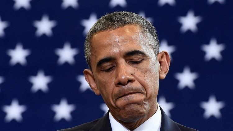 أوباما: ليس بوسع بلادنا حل مشاكل العالم بمفردها