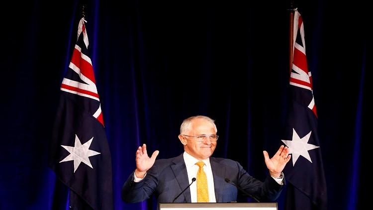 رئيس وزراء أستراليا يعلن الفوز في الانتخابات