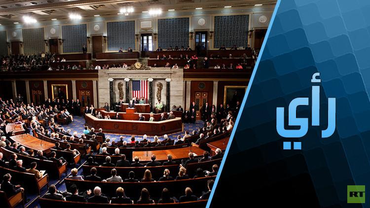 كيف يتم تسييس أعضاء الكونغرس؟