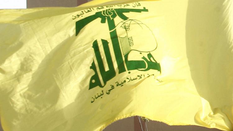حزب الله يتهم السعودية بدعم الإرهاب