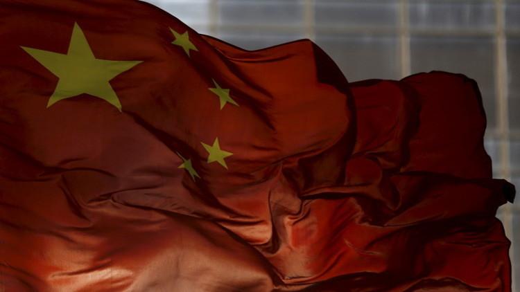 بكين تتوعد بالرد على نشر