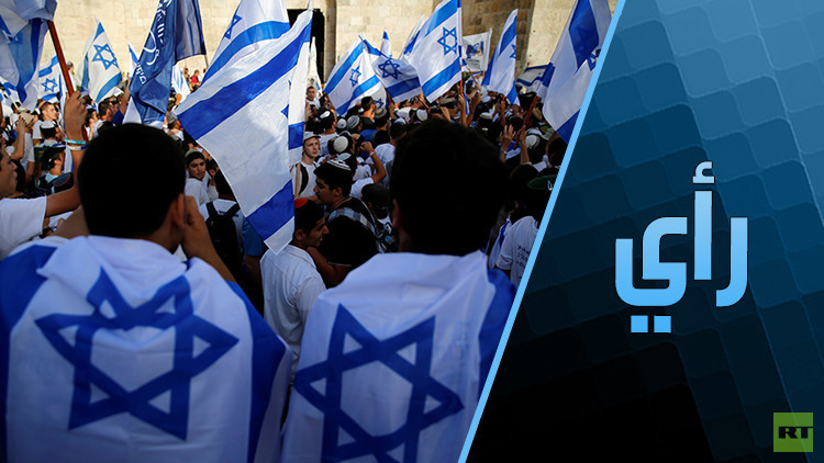 إسرائيل في قلب الأمتين العربية والإسلامية!