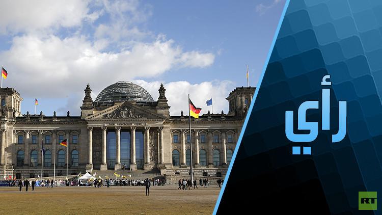 عن ازدواجية سياسات برلين تجاه موسكو