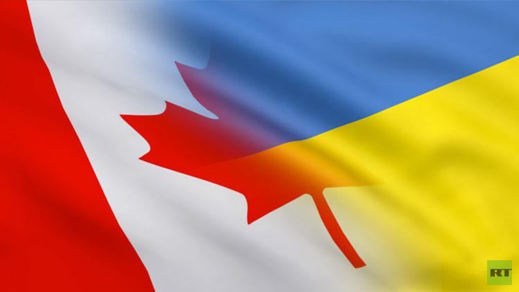 أوكرانيا وكندا توقعان اتفاقية للتجارة الحرة