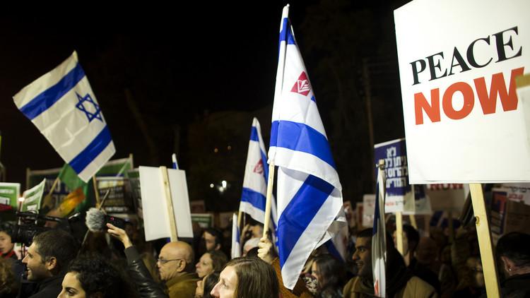 إسرائيل تعاقب منظمات مدنية داعمة للفلسطينيين