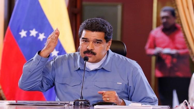 الحكومة الفنزويلية تضع يدها على شركة أمريكية
