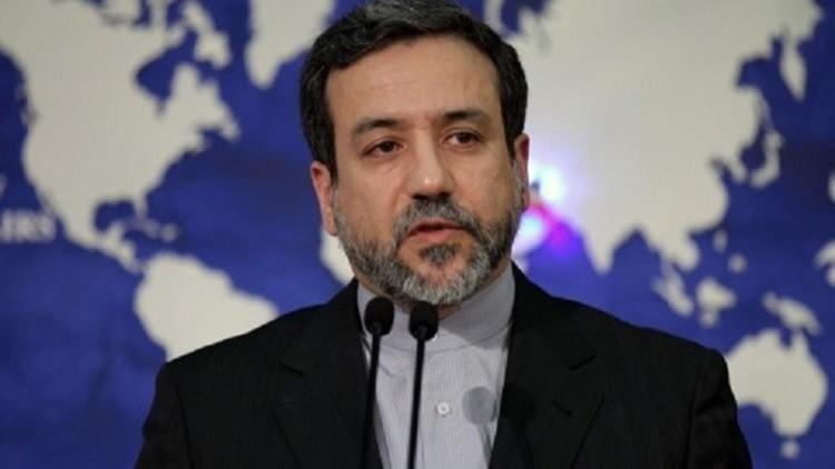 طهران تبيع 32 طنا من الماء الثقيل لواشنطن