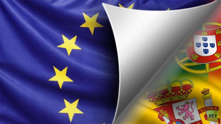 عقوبات أوروبية على البرتغال وإسبانيا!