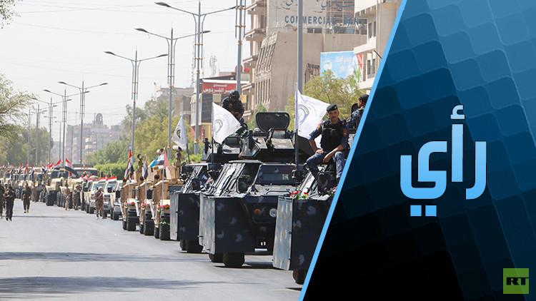 بغداد وسباق الدولة واللادولة