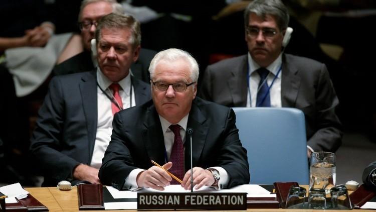 موسكو: متمسكون بدولة فلسطينية مستقلة